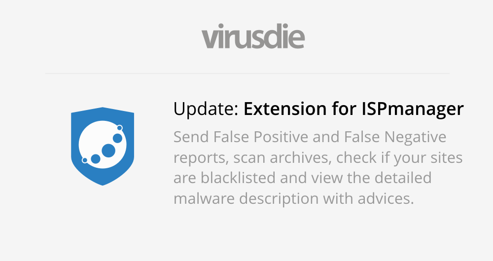 Virusdie Extension for ISPmanager update